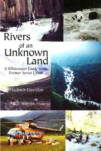 The Cover of RIvers of and Unknown Land