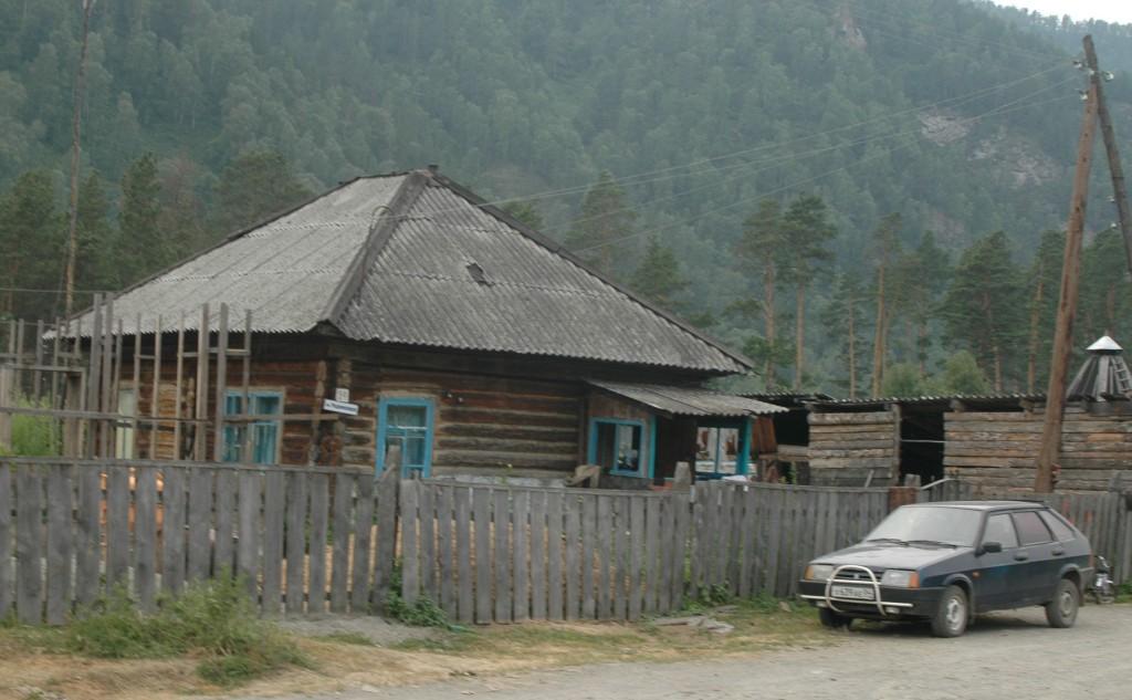 Village along the way